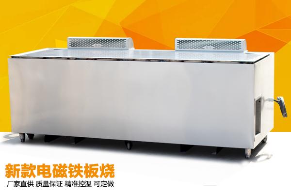 电热上排铁板烧设备